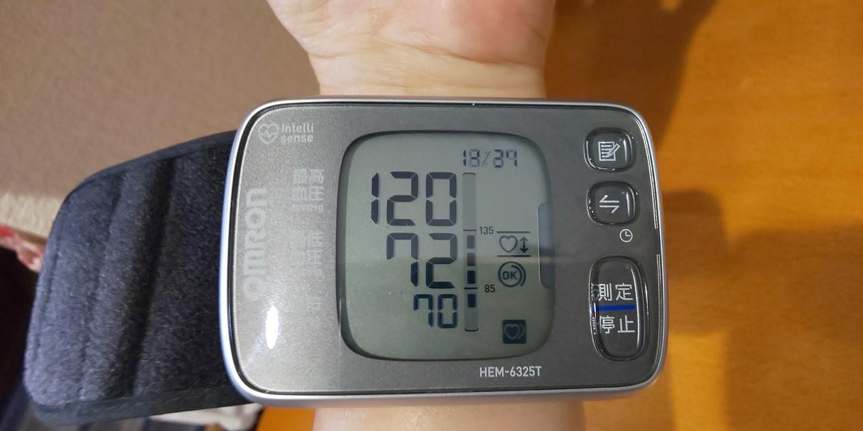 血圧計は手首式がおすすめ。オムロンなら血圧手帳も簡単作成