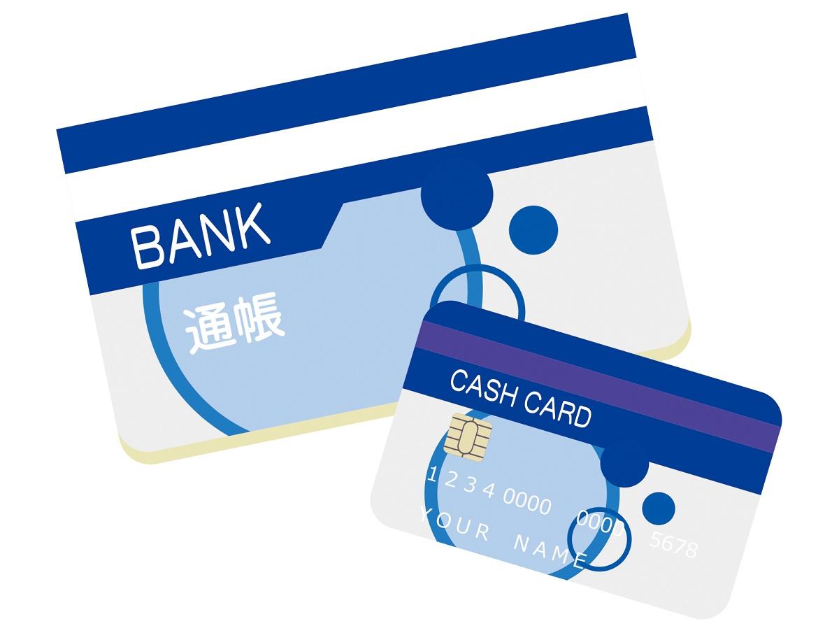 GoogleアドセンスPIN郵送から銀行口座登録・確認まで