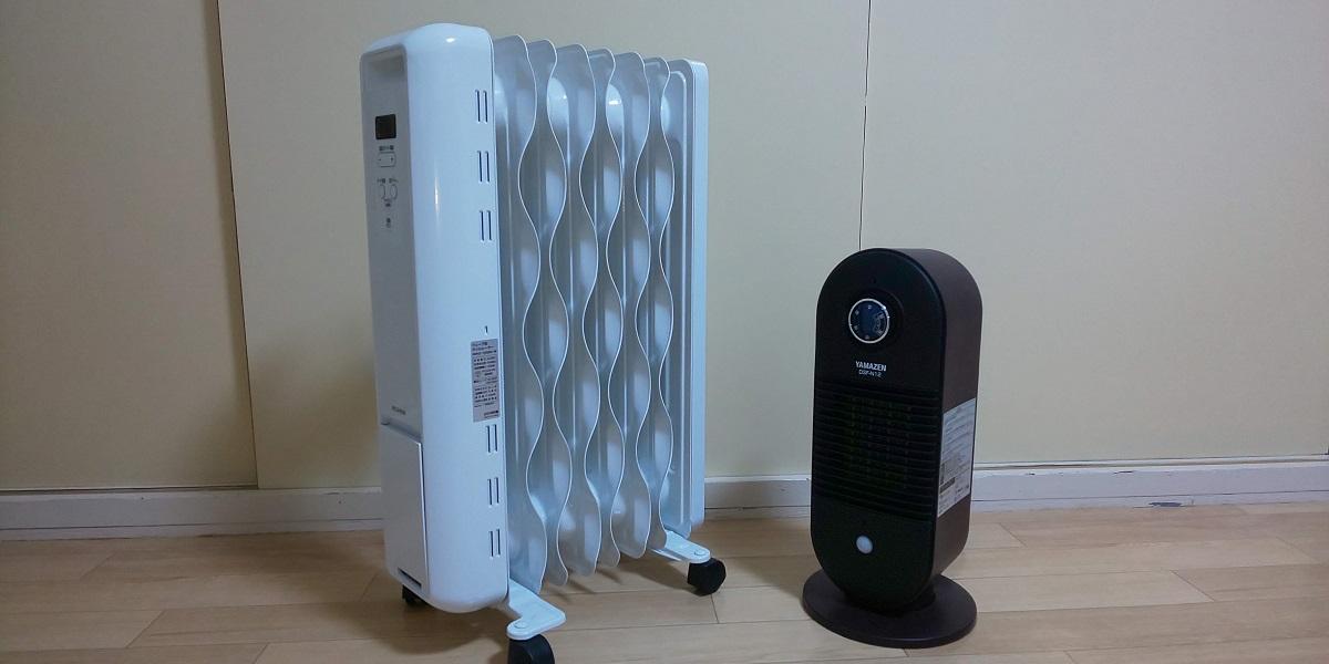 オイルヒーターとセラミックファンヒーター
