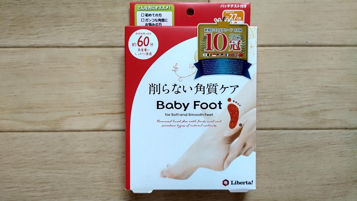 かかとのガサガサ Baby Foot をやった